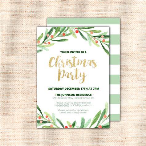 christmas party invitation templates psd ai word