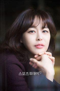 lee ha na images korean actresses jung  film