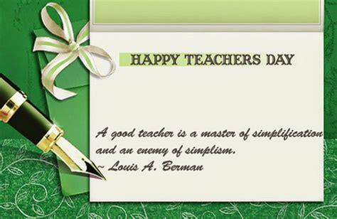 teachers expect  teachers day unusual gifts