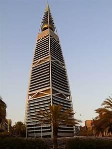 Al Faisaliah Tower - Riyadh