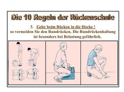 Rückenschule Verhältnisprävention  Ppt Video Online