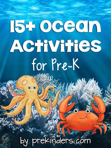 ocean theme prekinders