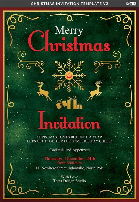 Christmas Invitation Template V2 (33984) Card Making
