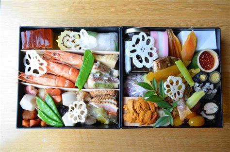 taro sushi courtesy