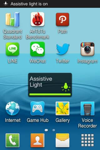 assistive light widget samsung galaxy fame gt s6810 gt s6812 how to guides