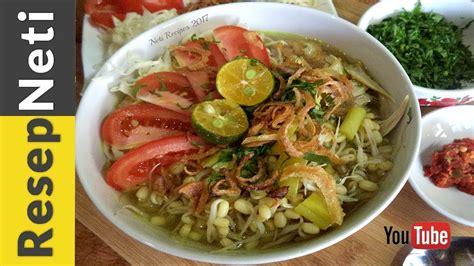 Pada resep kali ini, resepkuerenyah ingin membagikan salah satu resep soto yang sangat populer di indonesia, yakni soto lamongan. Resep Soto Ayam Lamongan - YouTube