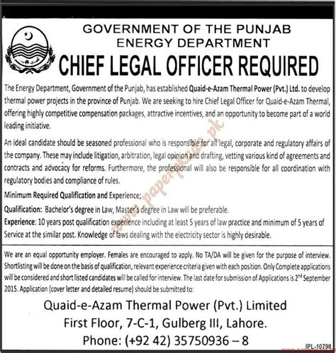 government of punjab energy department the news