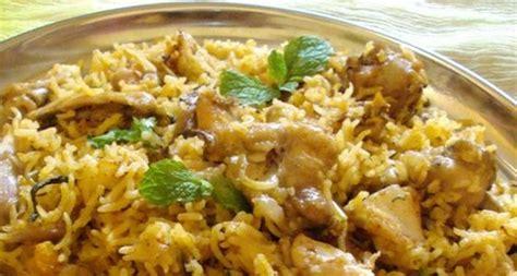 cuisine pakistanaise recette délicieux riz à la pakistanaise