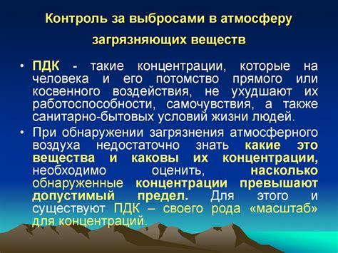 Энергосбережение в промышленности 53 способа ПорталЭнерго.ru энергоэффективность и энергосбережение
