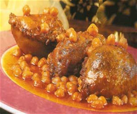 cuisine marocaine choumicha gateaux images pour l 39 occasion