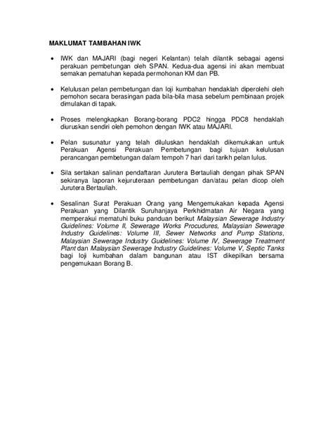 contoh surat rasmi permohonan lesen memandu rasmi ru