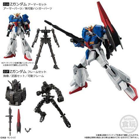 Mobile Suit Gundam Z by Best Buy Bandai Mobile Suit Gundam G Frame Vol 2 Z Gundam