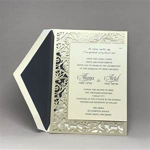 fancy laser cut hebrew and english wedding invitation With fancy writing wedding invitations