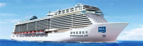 Norwegian Cruise Lineu0026#39;s Ship In China To Be Called Norwegian Joy Travel Weekly