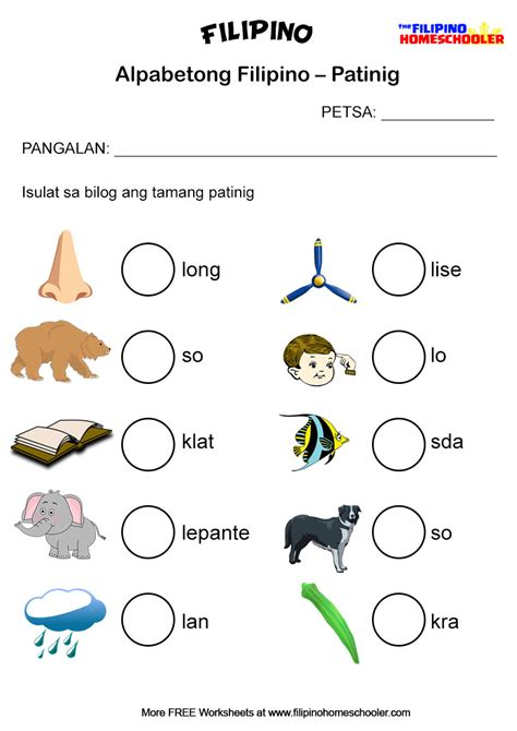 lessons for grade 2 philippines detailed lesson