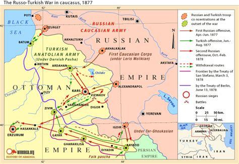 Ottoman Empire History Summary - file the russo turkish war in caucasia 1877 gif