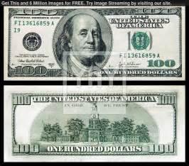 100 Dollar Bill Printable Actual Size