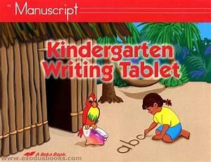 Kindergarten writing tablet