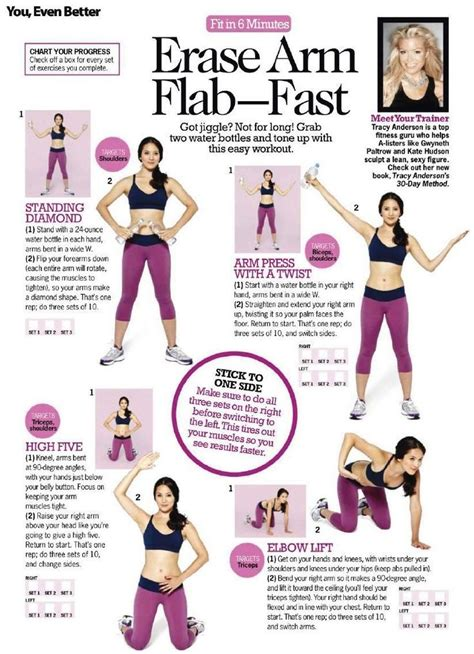 home exercises   rid  flabby arms fitness