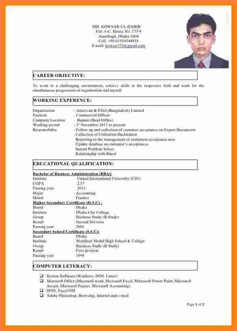 Sle Cv Format by 15 Cv Format For Bangladesh Pdf Letter Setup