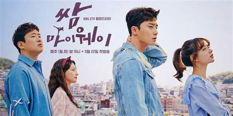 Fight For My Way by Fight My Way Reveals Additional Posters In Pink