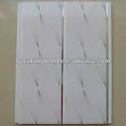 building materials pvc bathroom wall panels view pvc wall panel linghang product details from