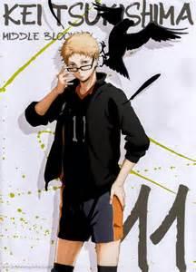 Haikyuu Anime Kei Tsukishima