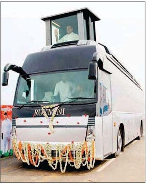 hyderabadi blogs bulletproof volvo bus gifted  brahmani