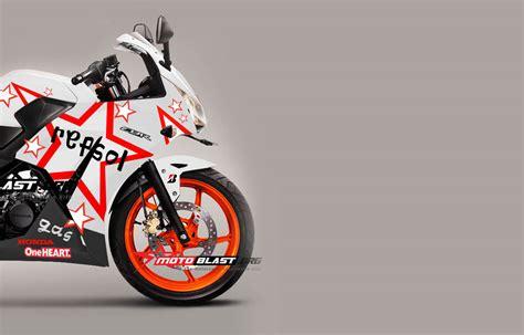 Modif Striping Honda Astrea Grand Repsol by Modif Striping Honda Cbr150r Lokal Repsol Motogp Aragon