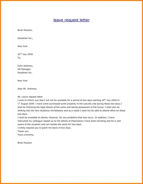 maternity leave request letter scrumps
