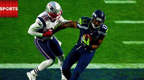 Super Bowl 49 Patriots Vs Seahawks Halftime Recap Youtube