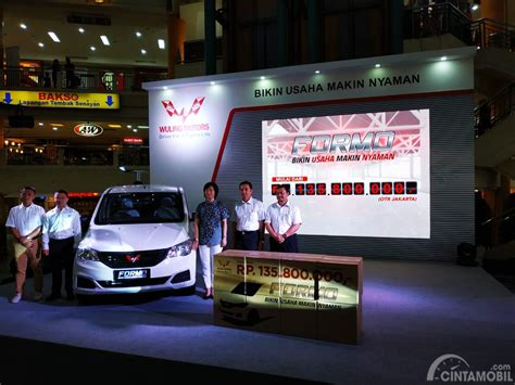 Wuling Formo 2019 by Formo Blind Wuling