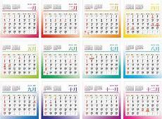 2019年香港公眾假期 香港公眾假期 公眾假期 Calendar 月曆 年曆 日曆 咭片
