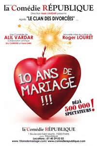cadeau pour 10 ans de mariage 10 ans de mariage d 39 alil vardar édie république édie ré