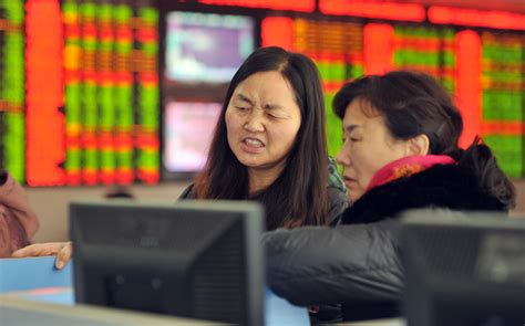 stock broker nz china trading suspended after shares plunge radio new