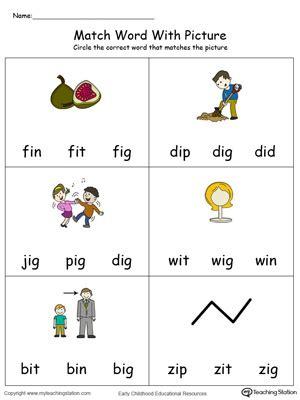 preschool phonics printable worksheets myteachingstationcom