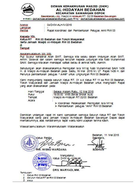 contoh surat undangan rapat rukun warga contoh pidato
