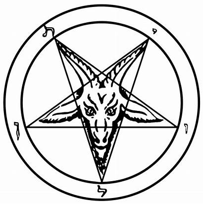 Satanic Drawing Ritual Abuse Findings