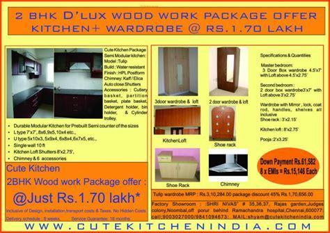 Cute Kitchen   Modular Kitchen Manufacturer in Chennai, a