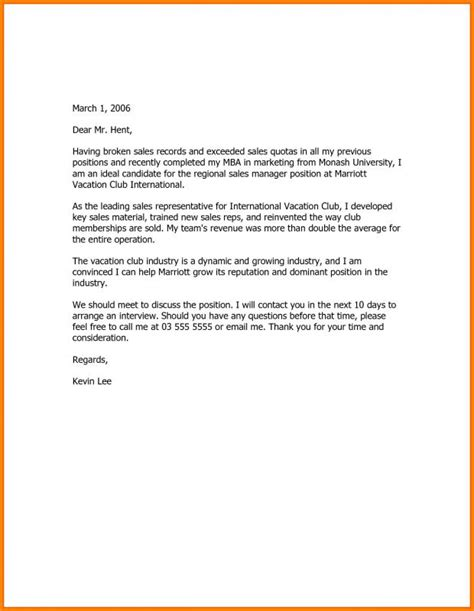 Email Cover Letter Sample  Template Business. Director Of Business Development Resume. Professional Summary Resume Sample. Freelance Graphic Designer Resume Sample. Resume Paper And Envelopes. Accounting Analyst Resume. Sales And Customer Service Resume Examples. Resume Sample For Business Development Executive. Good Accomplishments To Put On A Resume