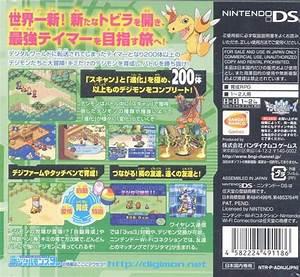 Digimon World Ds Box Shot For Ds Gamefaqs