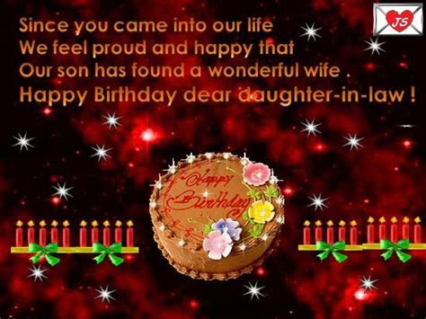 birthday quotes  daughter  law  hindi image quotes  relatablycom