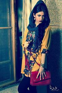PERSIAN GIRL. | clothes in IRAN. | Pinterest | Persian ...