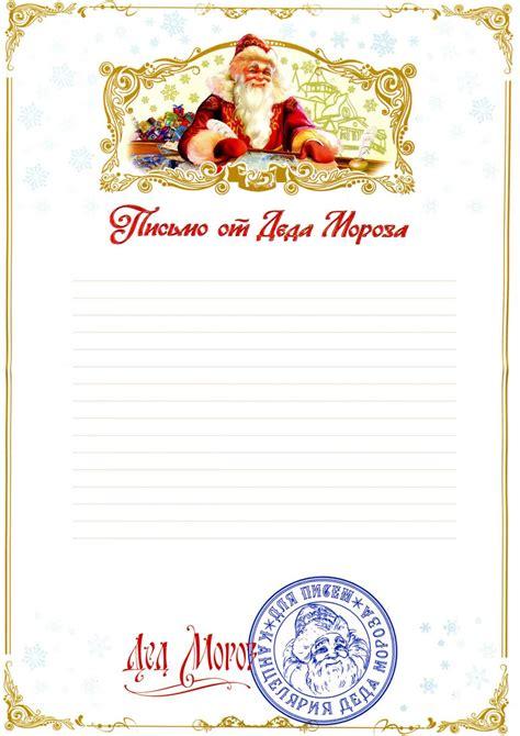 На кого писать письмо в роспотребнадзор красноярск