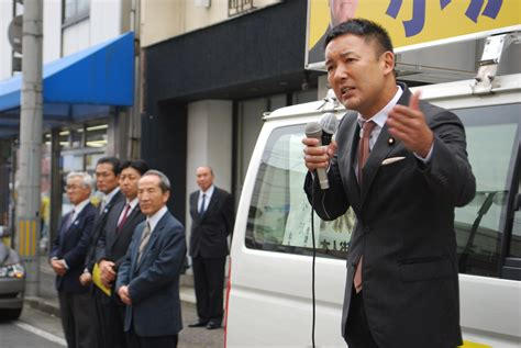 山本 太郎 共産党