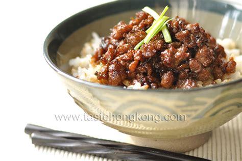 stir fried rice noodles  ground pork taiwanese style