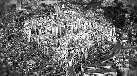 city  imagination kowloon walled city  years