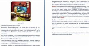 Асд 2 применение для людей при псориазе