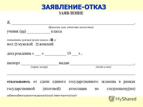 Образец договора подряда на отделочные работы