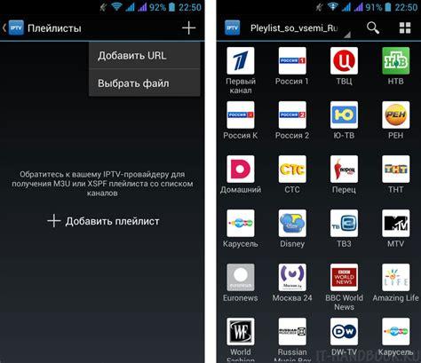 iptv android iptv player для android софт архив